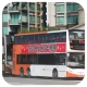 NA7569 @ A41P 由 LB9087 於 寧泰路面向錦蔚閣分站梯(錦泰苑分站梯)拍攝