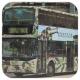 LS4896 @ 601 由 FB8617 x GX9743 於 寶琳路右轉寶達邨巴士總站門(寶達門)拍攝