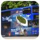 HT9500 @ E11 由 `#5512.nG 4744;] 於 高士威道面對維多利亞公園背向皇仁書院梯(維園梯)拍攝