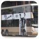 MT6551 @ 69X 由 Kasuga Yui 於 葵涌道通道面向美孚鐵路站A出口梯(美孚鐵路站A出口梯)拍攝