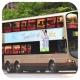 PV9549 @ 81C 由 安東尼 於 恆康街恆光街交界面向曾壁山中學梯(曾壁山梯)拍攝
