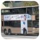 JV6725 @ 258D 由 Kasuga Yui 於 鳴琴路左轉寶田邨通道梯(寶田梯)拍攝