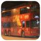 HL9881 @ 36 由 GK2508~FY6264 於 荃灣西站巴士總站停站坑梯(荃灣西站停站坑梯)拍攝