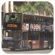 NU7670 @ 8X 由 nwfb94A 於 小西灣道右轉藍灣半島巴士總站門(入藍灣半島巴士總站門)拍攝