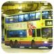 HW8373 @ 70 由 Lucia樂樂^^ 於 交易廣場巴士總站入坑梯(交易廣場入坑梯)拍攝