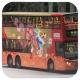 ME8933 @ 3D 由 GR6291 於 惠華街左轉入慈雲山中巴士總站梯(慈中巴士總站梯)拍攝