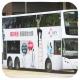 NX3426 @ 68X 由 FY 8389 於 葵涌道通道面向美孚鐵路站A出口梯(美孚鐵路站A出口梯)拍攝