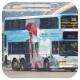 JJ5602 @ 249X 由 肥Tim 於 青衣鐵路站巴士總站入上客站梯(青機入上客站梯)拍攝
