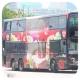 JC3907 @ 702 由 GK9636 於 南昌站巴士總站出坑調頭梯(南昌巴總出坑調頭梯)拍攝