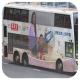TR8734 @ 213D 由 Fai0502 於 寶琳路西行寶達邨分站出站梯(寶達西行出站梯)拍攝