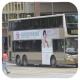 LX9965 @ 238X 由 hantai_Oniichan 於 葵涌道通道面向美孚鐵路站A出口梯(美孚鐵路站A出口梯)拍攝