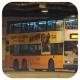GG8455 @ 694 由 NG2205 於 調景嶺站巴士總站出坑梯(調景嶺站巴士總站出坑梯)拍攝