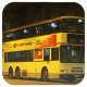 FU482 @ 36 由 GK2508~FY6264 於 荃灣西站巴士總站停站坑梯(荃灣西站停站坑梯)拍攝