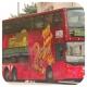 ME8933 @ 1A 由 老闆 於 秀明道左轉中秀茂坪巴士總站梯(中秀茂坪入站梯)拍攝