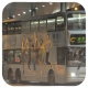 HW2791 @ N21 由 維克 於 地面運輸中心 u-turn 梯(地面運輸中心u-turn梯)拍攝