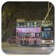 LR7875 @ 213X 由 改乜野名好 於 協和街北行秀茂坪道交界分岔口梯(聯合山坡梯)拍攝