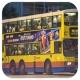 HB7872 @ 90 由 Pan相小薯仔 於 鴨脷洲橋道右轉鴨脷洲邨巴士總站梯(入鴨脷洲邨巴總梯)拍攝