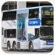 KX3088 @ 110 由 海星 於 南安里面向筲箕灣巴士總站梯(南安里梯)拍攝