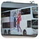 MV9453 @ 2 由 GU1559 於 尖沙咀碼頭巴士總站坑尾面向鐘樓梯(尖碼鐘樓梯)拍攝