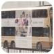 MM2566 @ 102P 由 譚威龍 於 康山道西行面向康怡廣場分站梯(康怡廣場分站梯)拍攝