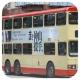 FZ7423 @ 38A 由 GK2508~FY6264 於 美孚巴士總站入站梯(美孚巴總入站梯)拍攝