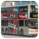 KT3143 @ 603 由 白賴仁 於 民耀街右轉中環渡輪碼頭巴士總站梯(入中環碼頭巴士總站梯)拍攝