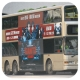 JR6414 @ 5 由 FY 8389 於 蒲崗村道宏景花園分站梯(宏景花園分站梯)拍攝