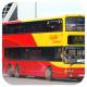 HS8472 @ E22P 由 ` I FLY ⑤⑤①② . ✈✈ 於 機場博覽館巴士總站面向航展道梯(博覽館E22系梯)拍攝