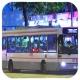 GU719 @ 8P 由 肥Tim 於 紅磡道面向黃埔新邨梯(黃埔新邨梯)拍攝