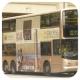 HW5331 @ 44 由 Dennis34 於 担扞山路面向長安巴士總站梯(担扞山路梯)拍攝