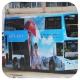 NX7837 @ 115 由 HE 6672 ` 於 干諾道西右轉中環港澳碼頭巴士總站梯(入港澳碼頭巴士總站梯)拍攝