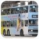 DY8923 @ 88K 由 白賴仁 於 大圍鐵路站巴士總站巴士分站梯(大圍鐵路站泊坑梯)拍攝