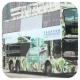 LP3786 @ 118 由 GK9636 於 深水埗東京街巴士總站泊坑梯(東京街泊坑梯)拍攝
