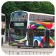 PH6346 @ 23 由 HU4540  於 觀塘碼頭巴士總站出坑門(觀塘碼頭出坑門)拍攝