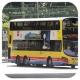 UA2574 @ 930X 由 GW4866@39M 於 愉景新城巴士總站右轉美環街梯(愉景新城巴士總站出站右轉梯)拍攝