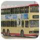 FB8568 @ 41 由 肥Tim 於 九龍城碼頭巴士總站落客站梯(九碼落客站梯)拍攝