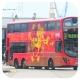 PJ5187 @ 75X 由 Dkam-SK LR小薯甘 於 九龍城碼頭巴士總站 75X 出坑梯(九碼75x出坑梯)拍攝