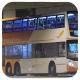 RK8917 @ S1 由 NG2205 於 東涌鐵路站巴士總站面向東涌鐵路站分站梯(東涌鐵路站分站梯)拍攝