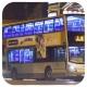 RU6264 @ 79K 由 鴨仔YiN . AY 於 和泰街左轉聯安街梯(和泰街梯)拍攝