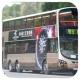 PY2783 @ 81C 由 LF6005 於 亞公角街與梅子林路交界北行梯(梅子林路梯)拍攝