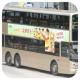 HS6626 @ 42C 由 FY 8389 於 青山公路葵涌段面向大窩口體育館梯(大窩口體育館梯)拍攝