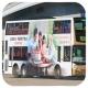 LN9940 @ 279X 由 小雲 於 青衣鐵路站巴士總站入上客站梯(青機入上客站梯)拍攝