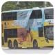 WV8785 @ 71K 由 水彩畫家 於 全安路左轉那打素醫院巴士站梯(那打素醫院入站梯)拍攝