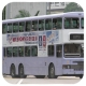 DK8238 @ 6C 由 白賴仁 於 美孚巴士總站出站梯(美孚巴總出站梯)拍攝