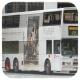 HU3803 @ 77 由 JX7466 於 南安里面向筲箕灣巴士總站梯(南安里梯)拍攝