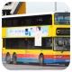 HW4900 @ E21 由 ` I FLY ⑤⑤①② . ✈✈ 於 機場博覽館巴士總站面向航展道梯(博覽館E22系梯)拍攝