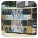 HV7682 @ 15 由 | 隱形富豪 | 於 安田街左轉入平田巴士總站梯(平田巴士總站梯)拍攝