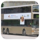 JU5927 @ 234A 由 FY 8389 於 大河道背向荃灣運輸大樓梯(如心直路梯)拍攝
