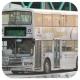 GR9720 @ 680 由 JX7466 於 海裕街面向東港中心門(東區走廊門)拍攝