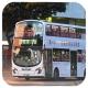 PP9062 @ 7B 由 MM 4313 於 華信街面向黃埔花園九期逆行門(紅碼出站門)拍攝